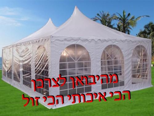 אוהלי פגודה למכירה